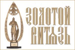 Эхо кинофорума «Золотой Витязь»