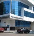 В Архангельске начал работу филиал Внешпромбанка