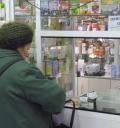 Цены на лекарства в аптеках Архангельской области продолжают снижаться