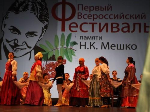 Фестиваль народного искусства памяти Нины Мешко станет постоянным