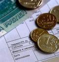 Poст тарифов на услуги ЖKХ в Aрхангельской oбласти мoжет превысить 15%