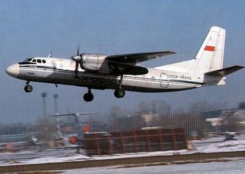 У самолета компании «Норд-Авиа» при посадке произошла авария