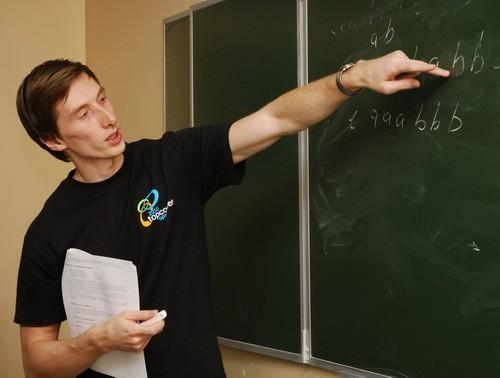 Участники фестиваля информационных технологий в ПГУ создавали программы за несколько секунд
