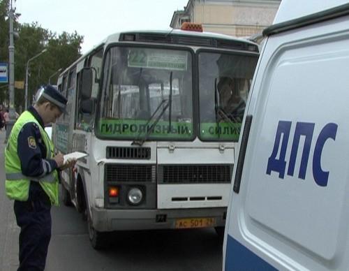 В Архангельске автобус проехал несколько метров с зажатым в дверях ребёнком