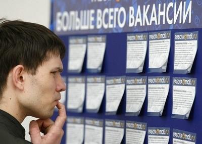 Ярмарка вакансий для инвалидов открывается в Архангельске