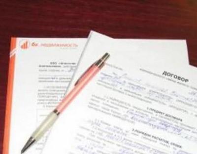 Принимаются заявки на конкурс проектов «Социальный предприниматель-2011»