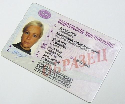 В Архангельской области начали выдавать водительские удостоверения нового образца