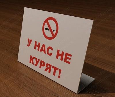 В программе профилактики курения участвуют семь архангельских школ