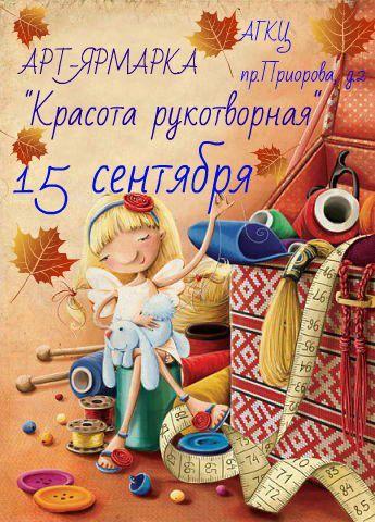 https://myarkhangelsk.ru/uploads/rimages/news/4774/10420654_0Vnmt6yYbs4.jpg
