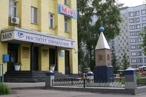 Негосударственный институт в Архангельске временно закрыли