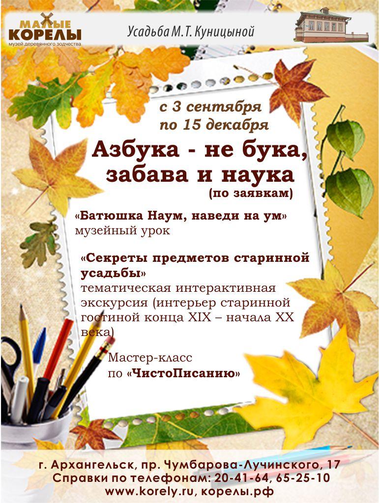 http://www.korely.ru/upload/iblock/3cb/3cb7fa07bdd29e16854d6855e6ce6fd8.jpg
