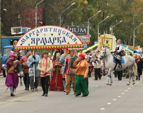 Особенности бизнес-туризма в Архангельске