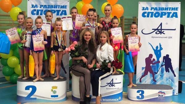 Кубок Поморья по художественной гимнастике разыграли в Новодвинске