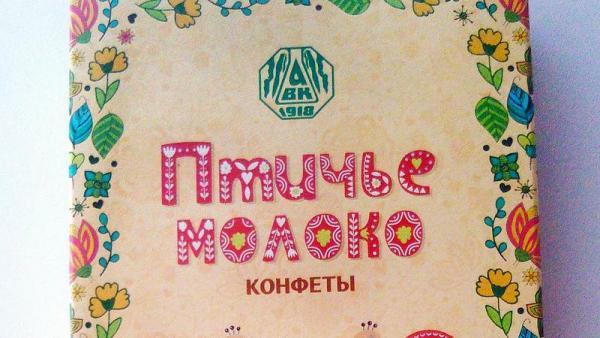В Архангельске начали делать конфеты «Птичье молоко» эксклюзивного производства