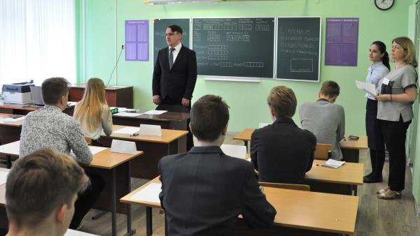 Школьники Архангельской области сдали первые выпускные экзамены