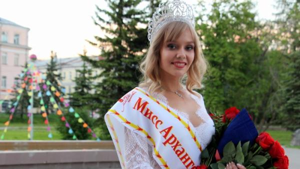 Победительница конкурса «Мисс Архангельск» стала обладательницей белой иномарки