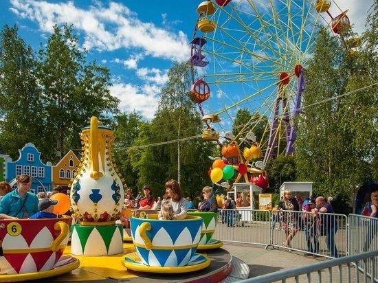 Сегодня в архангельский Парк аттракционов отмечает свой день рождения