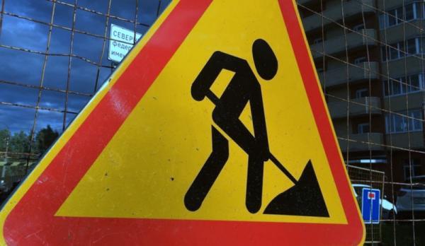 В Архангельске на несколько недель будет закрыто движение по улице Ильинская