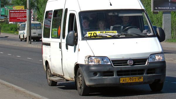 Власти Архангельска упразднили 70-й автобусный маршрут из-за жалоб горожан