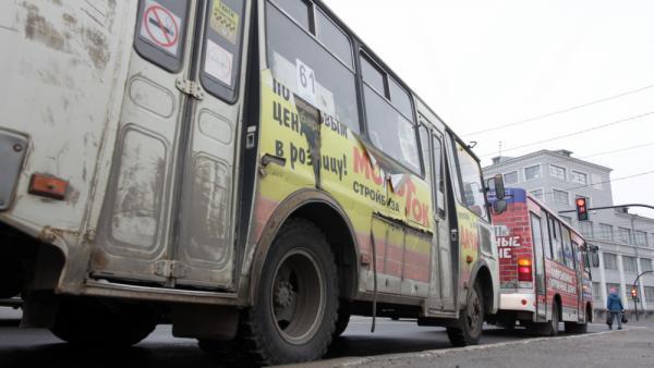 Расписание автобуса маршрута №110 Архангельск–Васьково претерпело изменения